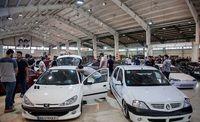 تعطیلی نمایشگاهداران خودرو از روز شنبه