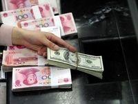 تبرئه چین و ژاپن از اتهام دستکاری در ارزش پول ملی