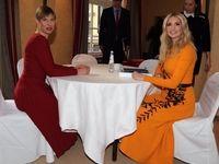 لباس نارنجی ایوانکا ترامپ در مونیخ سوژه شد +عکس