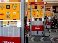 رد تزریق هوا در پمپهای بنزین