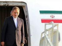 مکران، قطب جدید انرژی ایران/ بندر چابهار کانون ترانزیت منطقه میشود/تنش آب و کمبود آب شرب از مهمترین مسائل این استان است