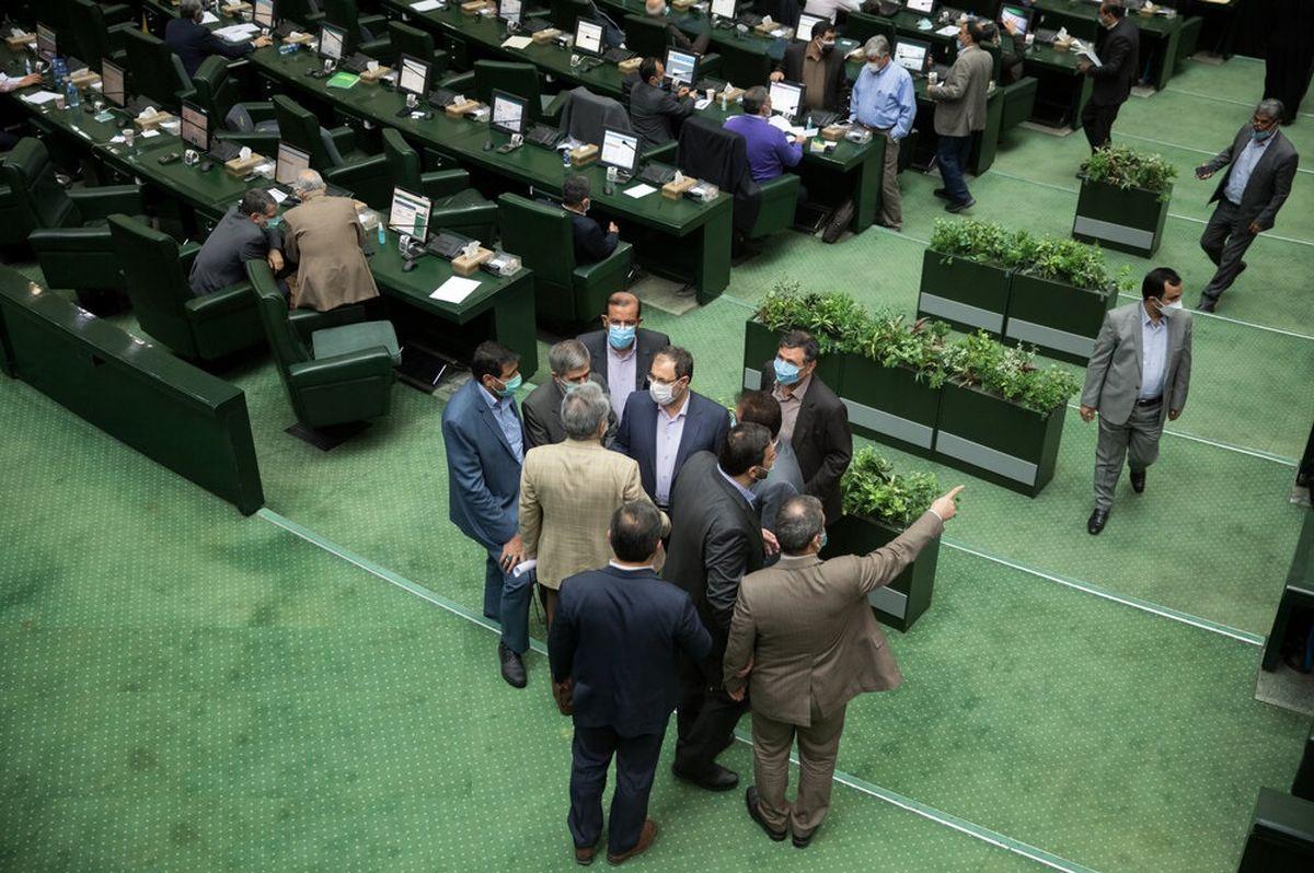 ارجاع لایحه اصلاح قانون پولی و بانکی کشور به کمیسیون اقتصادی