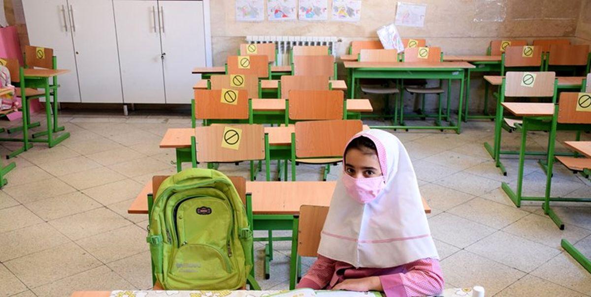 شهریه مدارس غیر حضوری کمتر است؟