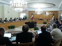 روحانی: مشروعیت بر مبنای رأی مردم است/ در اداره استانها به خواست و مطالبه مردم در دوران انتخابات توجه شود