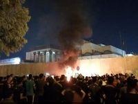 العربیه مدعی آتش گرفتن ورودی کنسولگری ایران در نجف شد