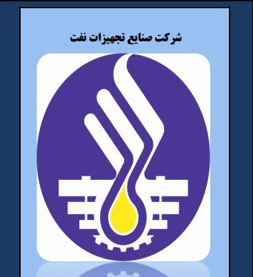 صنایع تجهیزات نفت