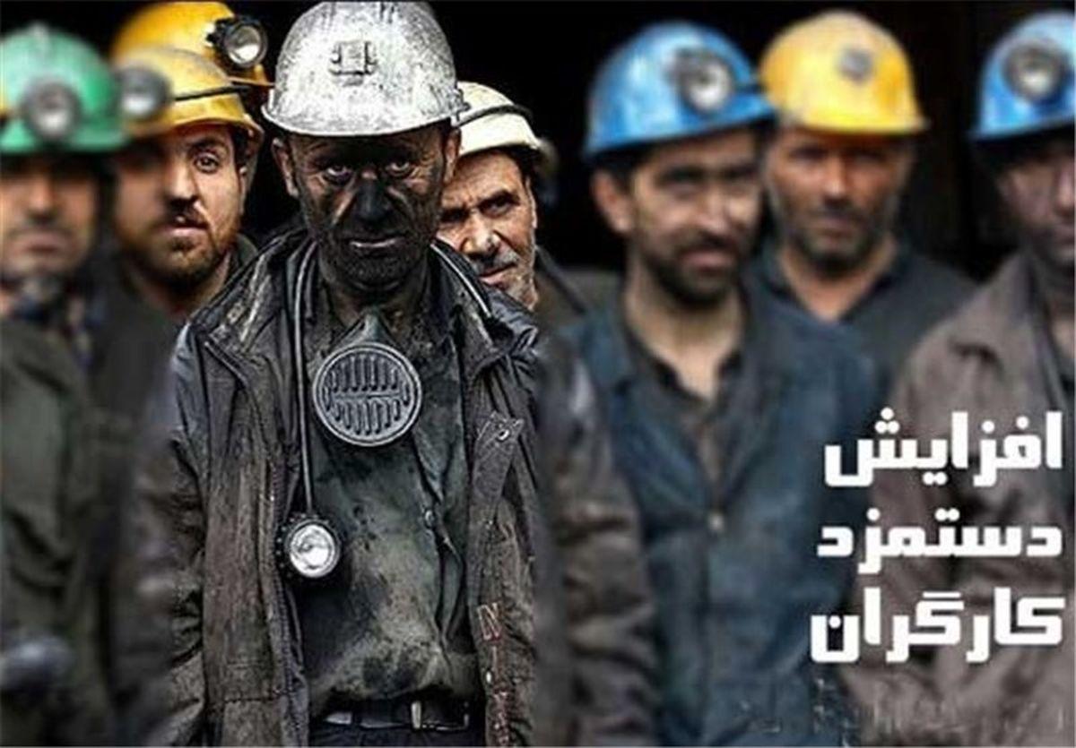 مشورتهای جداگانه گروههای کارگری و کارفرمایی برای تعیین مزد