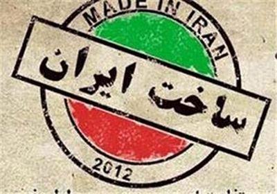 کمپین رسانهای «خرید کالای ایرانی »-مراوده