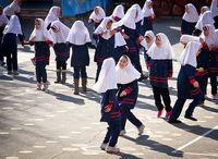 مجوز اجاره مدارس در ساعات غیر رسمی صادر شد