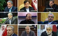 گزینههای احتمالی شهرداری تهران اعلام شدند +عکس