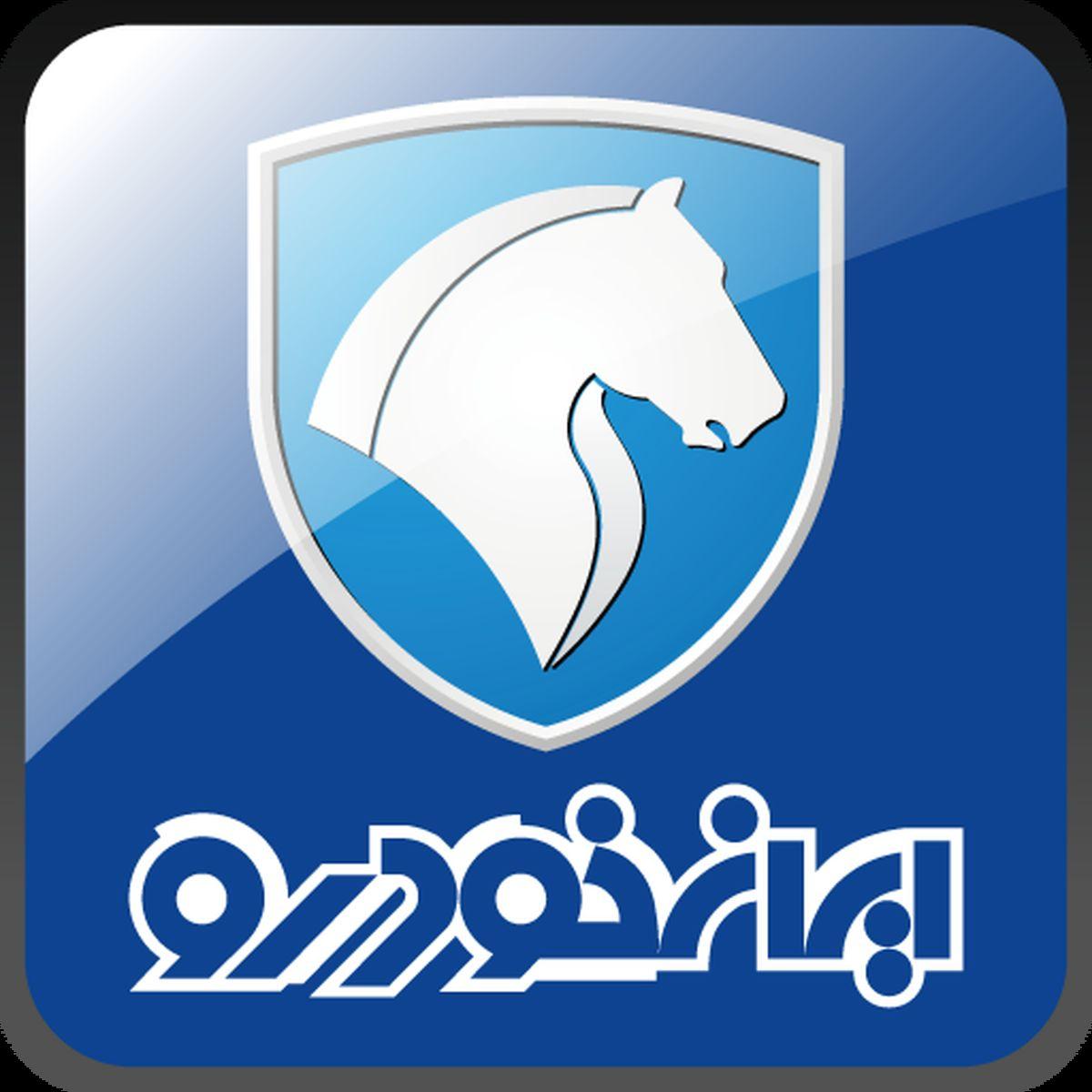 ثبت نام ایران خودرو/ نتایج قرعه کشی