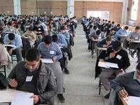 سرنوشت مدارس نمونه دولتی دوره اول متوسطه