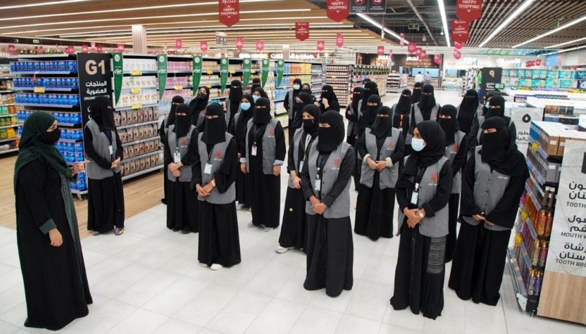افتتاح فروشگاهی زنانه در عربستان!