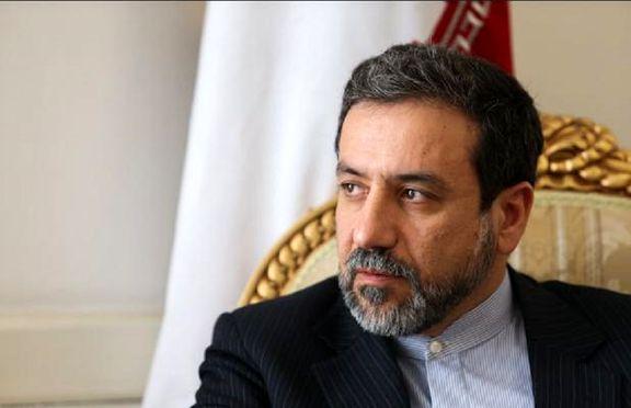 عراقچی: ایران تاکنون به تعهدات خود در برجام پایبند بوده است