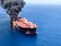 هزینه بیمه نفتکشها در خلیج فارس پس از حملات اخیر افزایش یافت