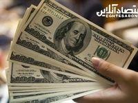 آرامش به بازار ارز برمیگردد/ ریزش بورس یکی از دلایل افزایش نرخ دلار