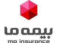بیمه «ما» رتبه یک توانگری مالی را کسب کرد