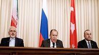 نشست وزرای خارجه ایران، روسیه و ترکیه درباره سوریه در نیویورک