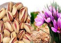 ضرورت ایدهپردازی در تولید پسته، مس و زعفران