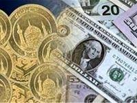 روایتی از کاهش قیمتها در بازار ارز و سکه