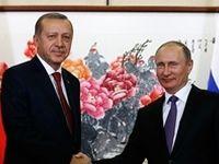 اردوغان: نتایج دیدار با پوتین، امید جدیدی در منطقه به جریان خواهد انداخت