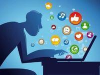 راهکار جلوگیری از جعل هویت در فضای دیجیتال