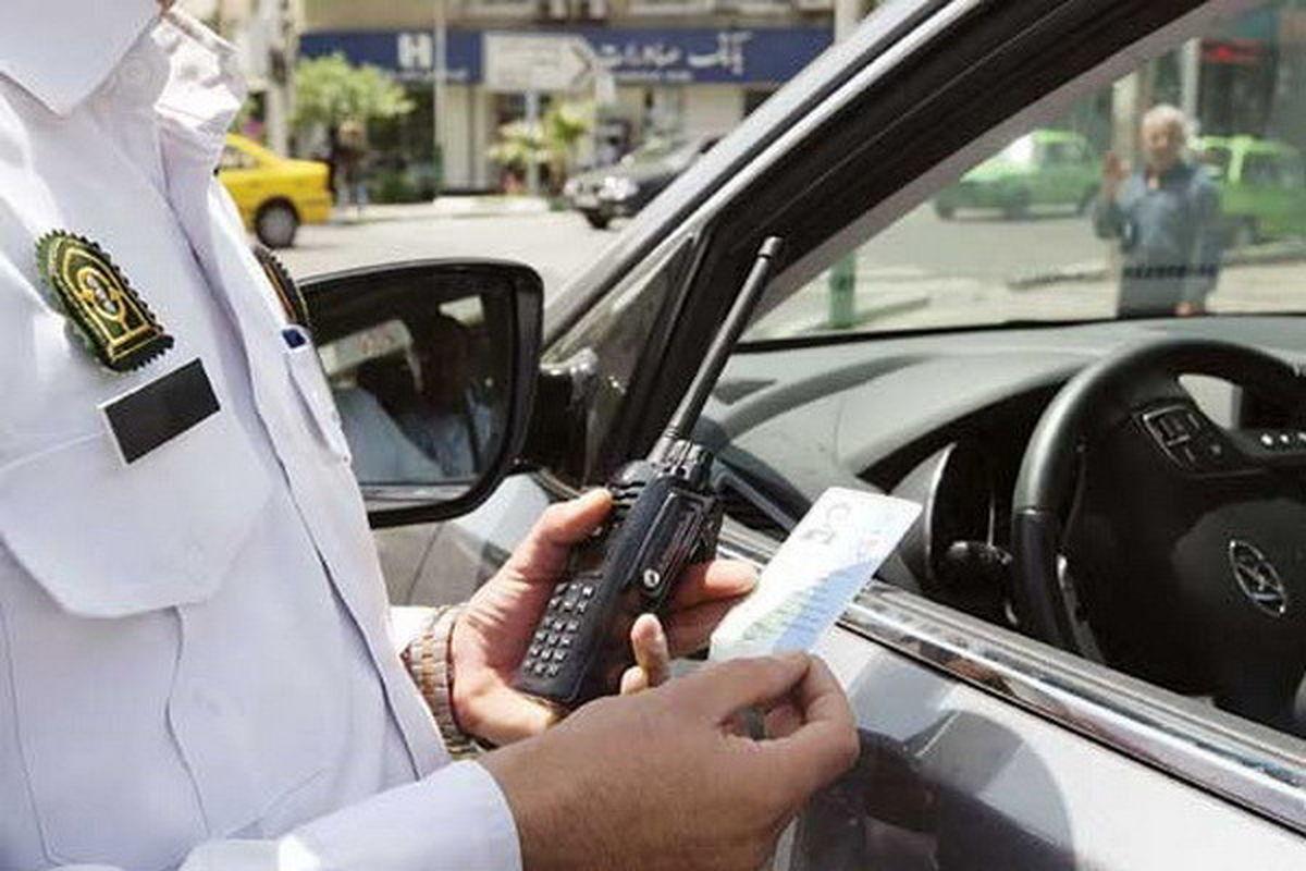 دریافت خلافی خودرو فقط با یک تماس