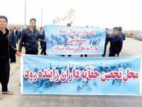 جدال آب در قلب ایران