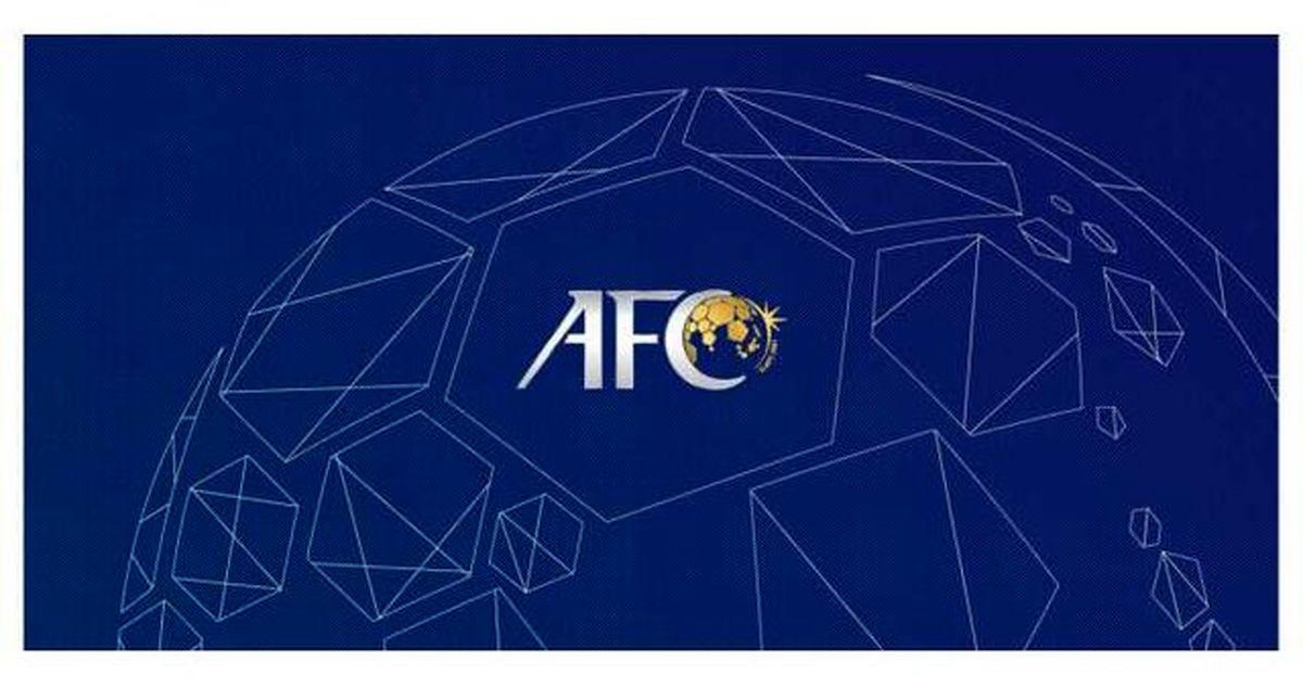 پاسخ AFC خطاب به پرسپولیس