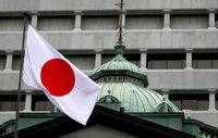 شدیدترین کاهش رشد اقتصادی در تاریخ ژاپن