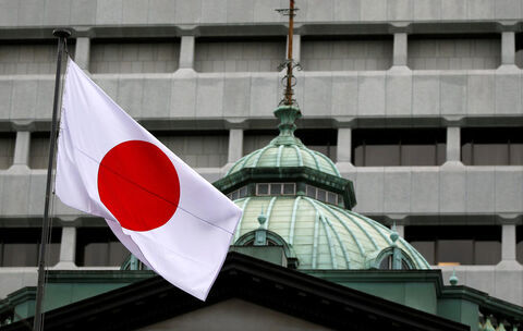 بانک مرکزی ژاپن ۳۰میلیارد دلار به بازار تزریق کرد
