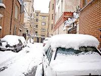 زمستانیترین روز سال چگونه گذشت؟