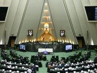 پای ویلاهای ۵۰۰ میلیاردتومانی به مجلس باز شد