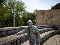 هلال احمر تهران را ضدعفونی کرد +تصاویر