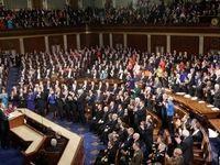 قطعنامه دمکراتها در محکومیت تهدید ایران توسط ترامپ