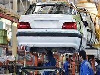 بازار خودرو قفل شد/ خرید و فروش خودرو در بازار به صفر رسید
