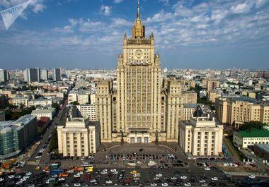 ساختمان وزارت امور خارجه روسیه در مسکو