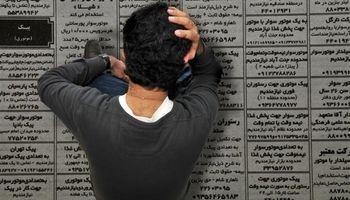 بیکاری بیخ گوش ۳۰۰۰کارگر شرکت صدرای بوشهر
