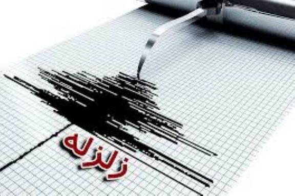 وقوع زمینلرزه در استان فارس