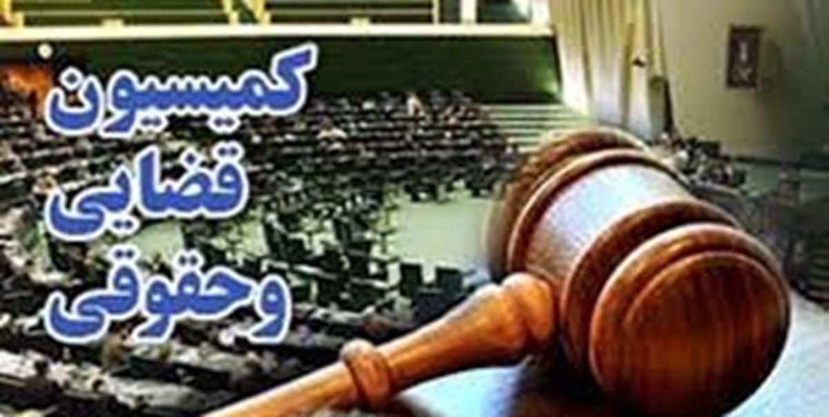مصوبه ای برای شفافیت در حوزه وظایف رییس دیوان عدالت اداری