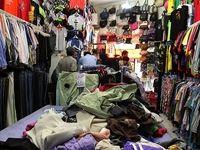 برخورد با پوشاک قاچاق با جدیت ادامه مییابد