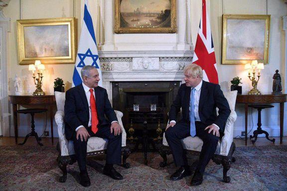 نتانیاهو در دیدار با جانسون خواستار مقابله انگلیس با ایران شد