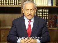 نتانیاهو: چهارشنبه با پوتین دیدار میکنم