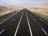 احداث ۵ هزار کیلومتر بزرگراه درکشور