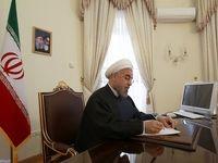 روحانی: جهان با سیاست یکجانبه گرایی آمریکا مخالف است