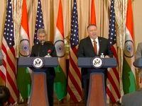 پامپئو: با هند درباره فشار حداکثری علیه ایران رایزنی کردیم