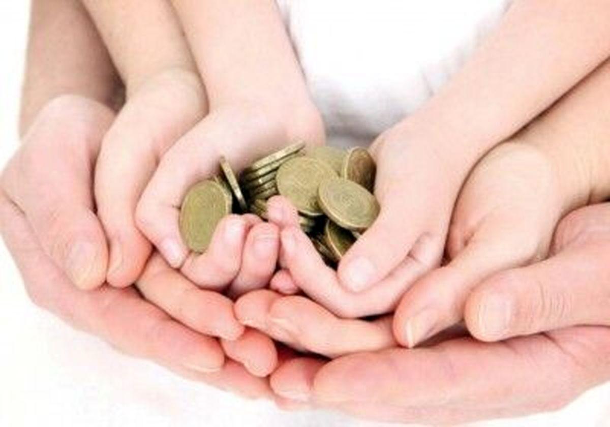 مادران مجاز به افتتاح سپرده بانکی برای فرزندان میشوند؟