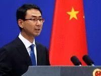 مخالفت دوباره چین با تحریمهای نفتی آمریکا علیه ایران