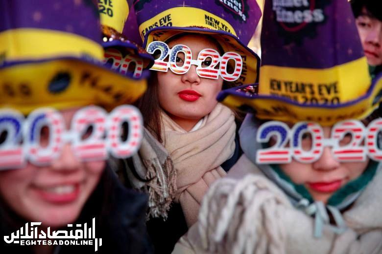 آغاز سال 2020