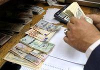 فعالان اقتصادی در انتظار ارز تک نرخی/ ترس سرمایهگذاران خارجی از بازار ارز ایران